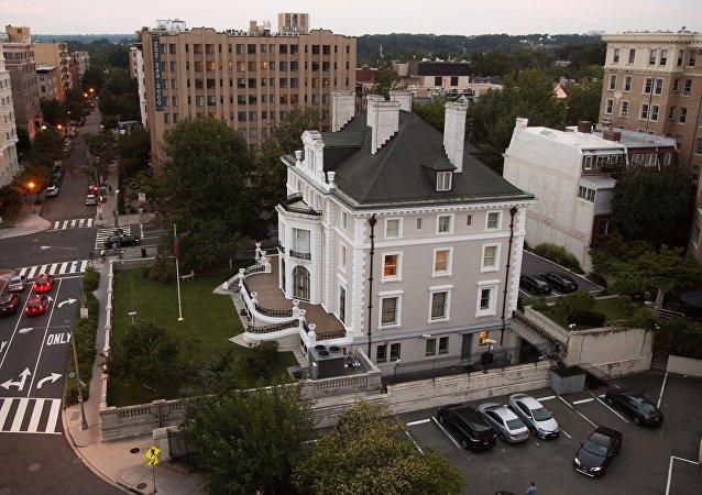 Building of Russian Trade Representation in Washington DC