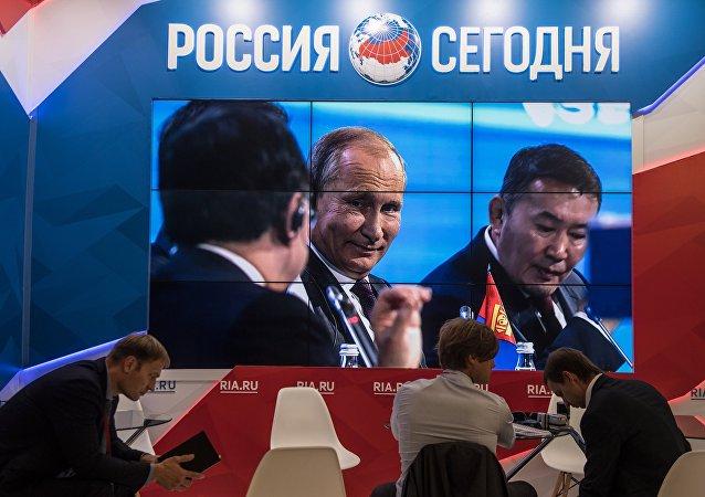 Video of Vladimir Putin's speech at the 2017 Eastern Economic Forum