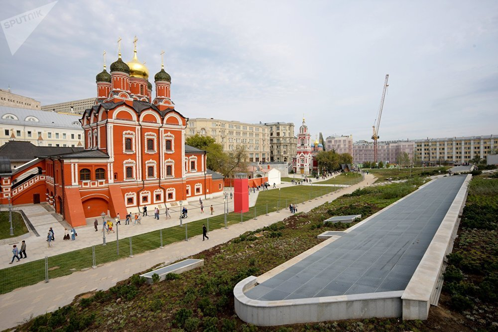 Zaryadye: History, Urbanism and Nature Come Together in Moscow's Newest Park