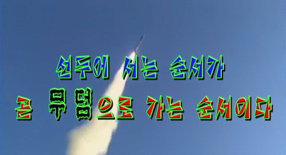 Image from a DPRK video released Sunday, September 24, 2017, showing a DPRK rocket streaking to destroy US military assets