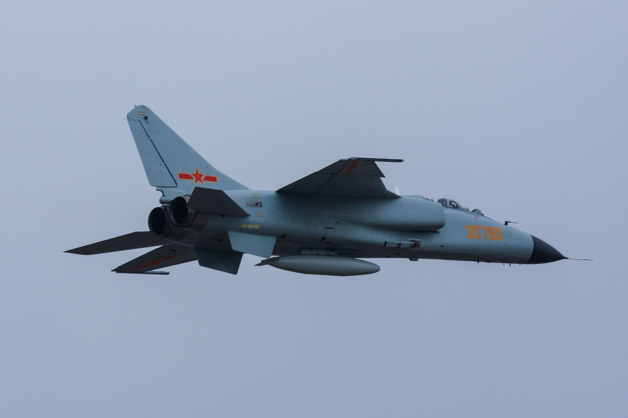 A Xian JH-7A fighter at Zhuhai Airshow 2008. (File)