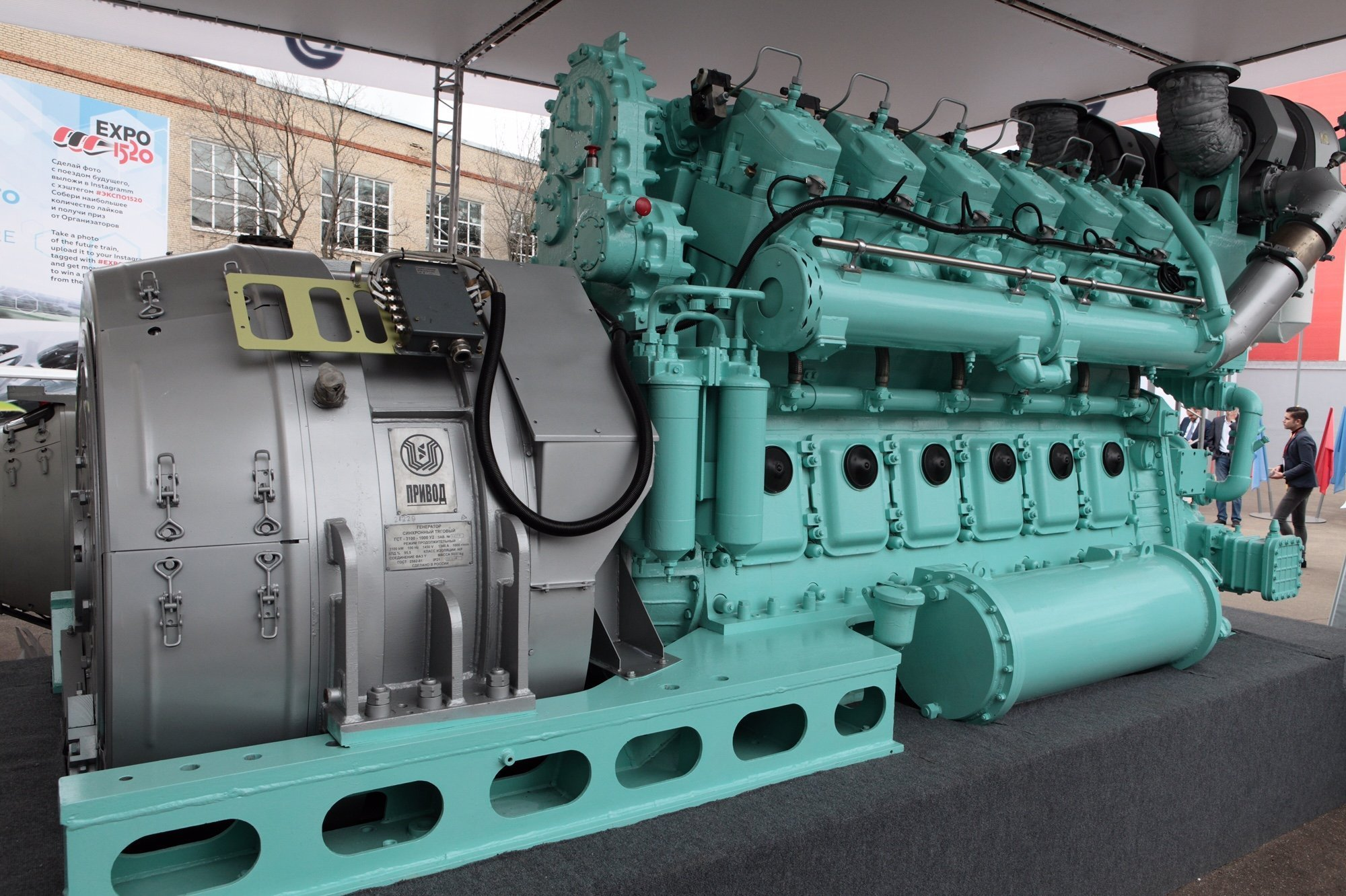 The D300 diesel engine manufactured by Transmashholding