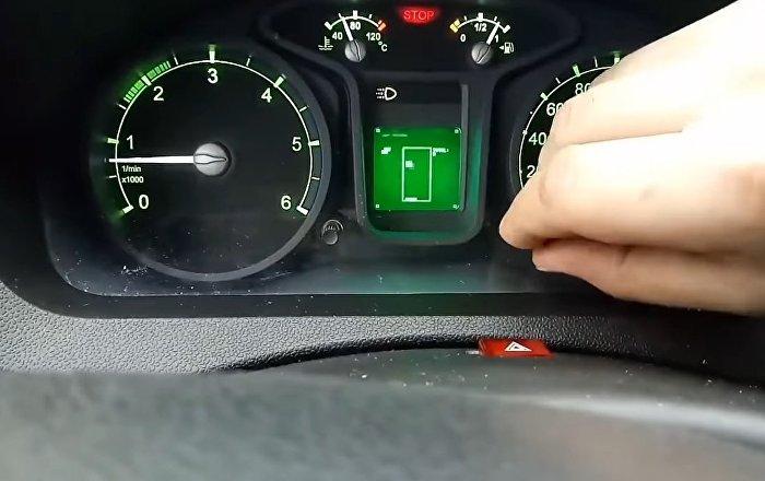 Drive Down Memory Lane Russian Carmaker Installs Classic Tetris Game