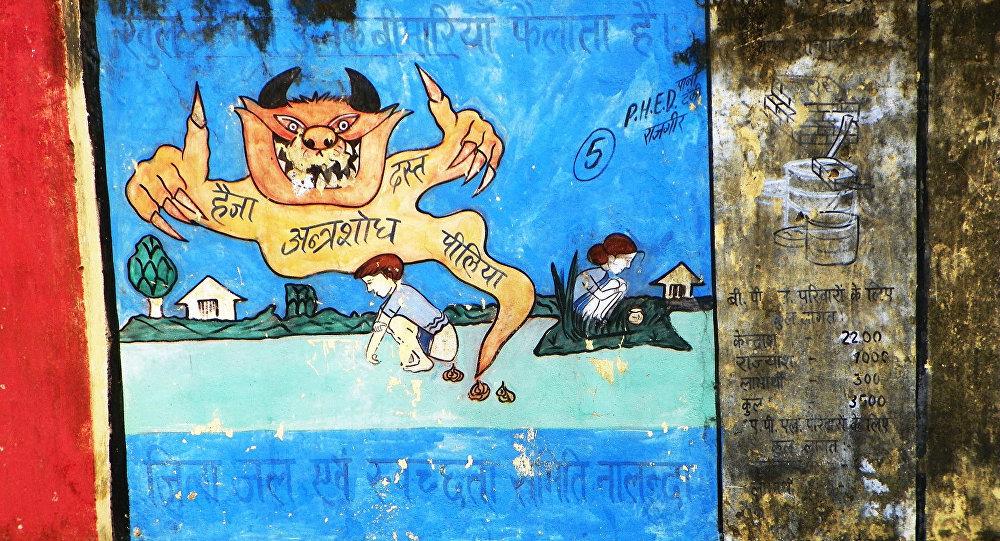 Public Service Announcement  addressing open defecation related issues: cholera, gastroenteritis, diarrhea, jaundice...