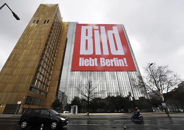 Bild-Standort in Berlin (Archivbild)