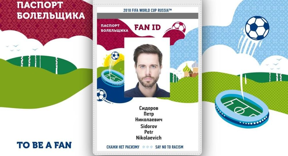 Fifa World Cup Fan Id