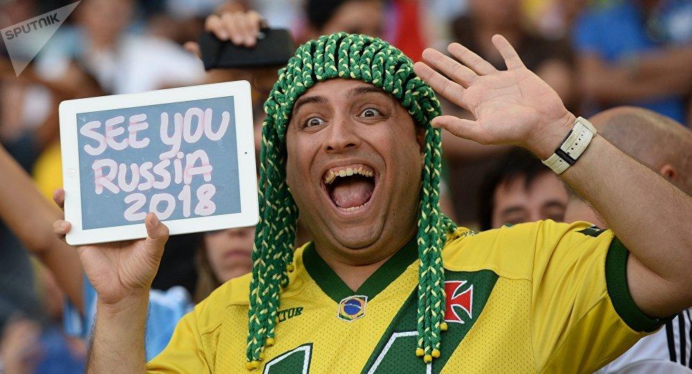Brazilian fan (File)