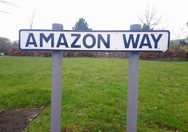 Amazon way