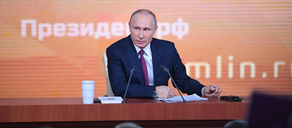 Vladimir Putin's annual news conference