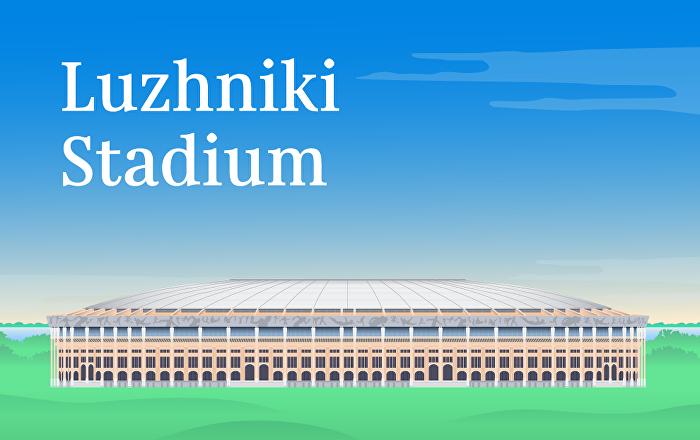 Moscow Luzhniki