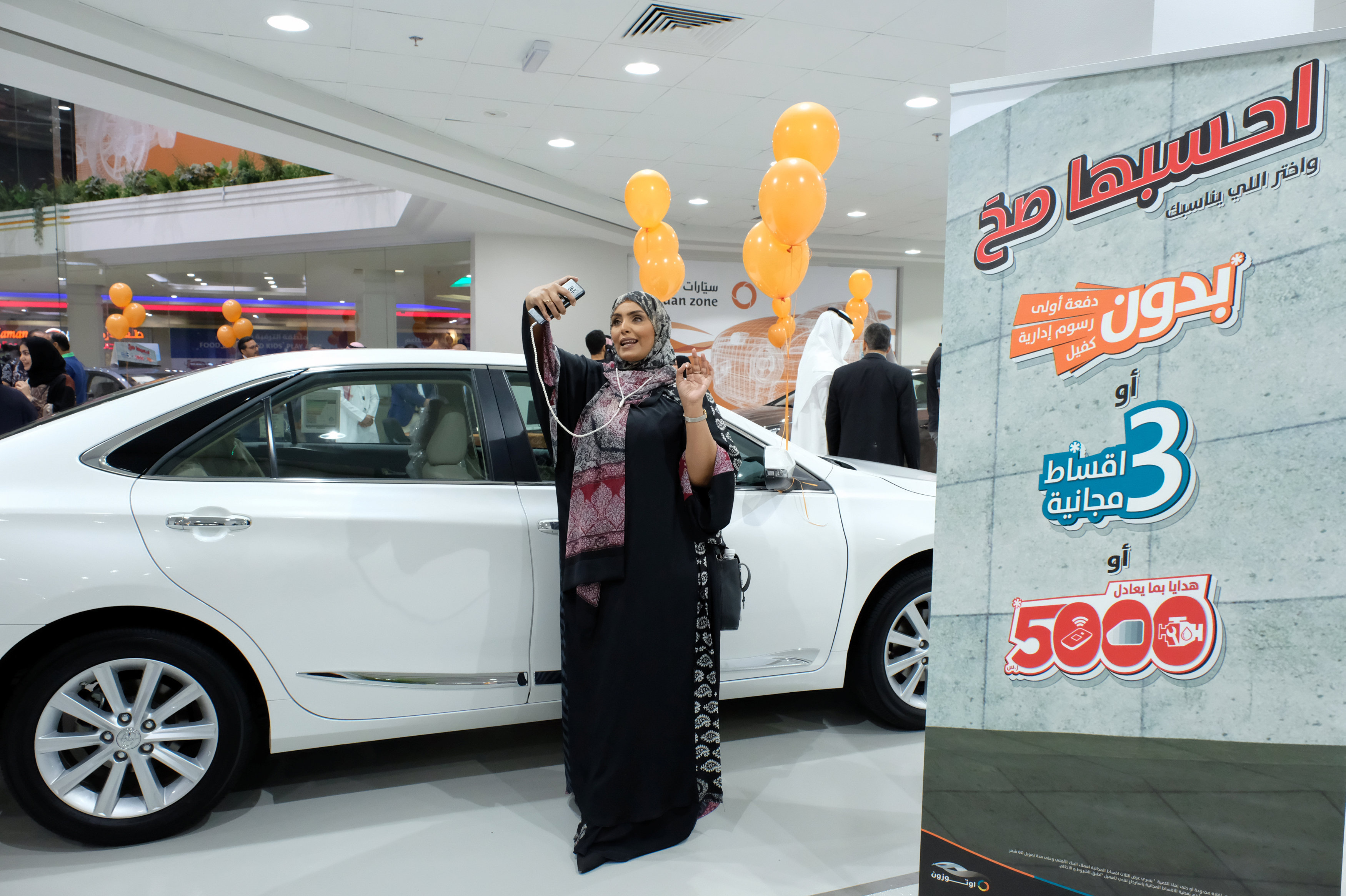A Saudi woman is seen at the first automotive showroom solely dedicated for women, in Jeddah, Saudi Arabia January 11, 2018