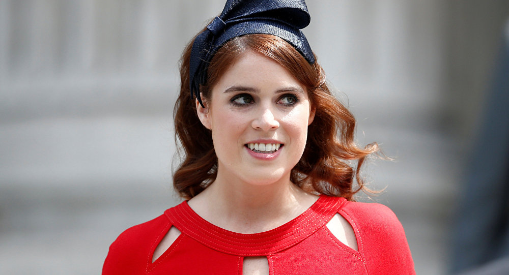 FILE PHOTO: Britain's Princess Eugenie leaves after a service of thanksgiving for Queen Elizabeth's 90th birthday at St Paul's Cathedral in London