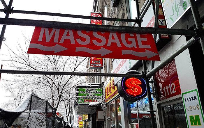 massage erotisk stockholm sex vid