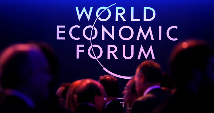 A logo of the World Economic Forum (WEF) is seen as people attend the WEF annual meeting in Davos, Switzerland January 24, 2018