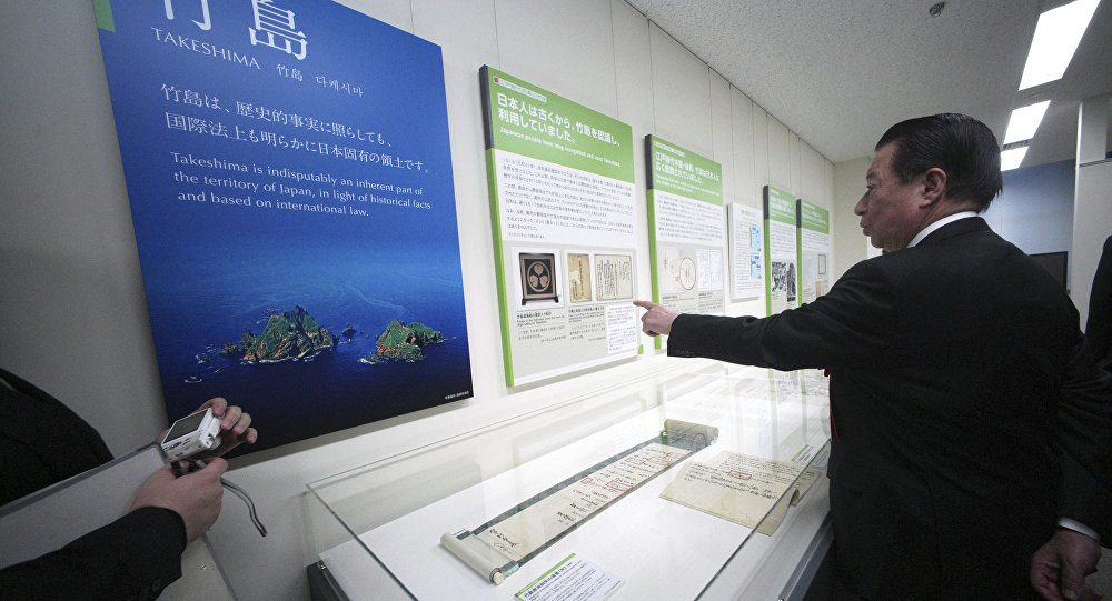 Seoul Protests Japan's New Promotional Hall on Dokdo in Tokyo