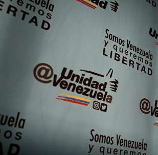 The logo of the Venezuelan coalition of opposition parties (MUD) is seen during a news conference in Caracas, Venezuela January 26, 2018