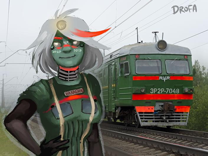 Pociąg ER2R w kierunku podmoskiewskigo miasteczka Nachabino w Wykonaniu Sofii Stepanenko (Drofa)