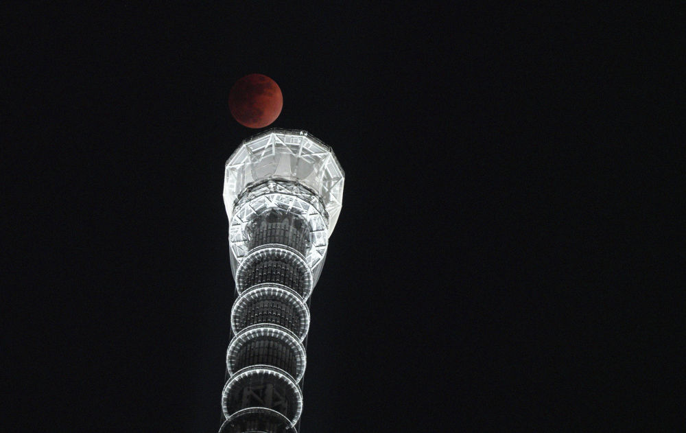 Super Blue Blood Moon Lunar Eclipse Seen Over the World