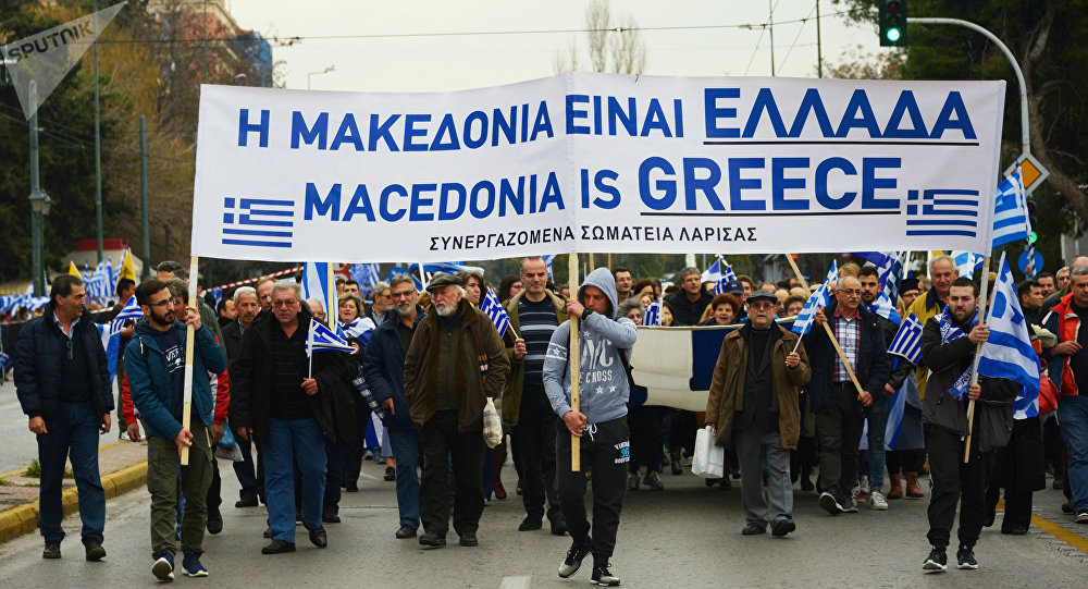 Macedonia says ready to change its name and end row with Greece