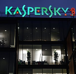 Kaspersky Lab office in Moscow