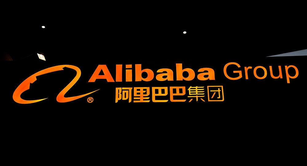A sign of Alibaba Group is seen during the fourth World Internet Conference in Wuzhen, Zhejiang province, China. (File)