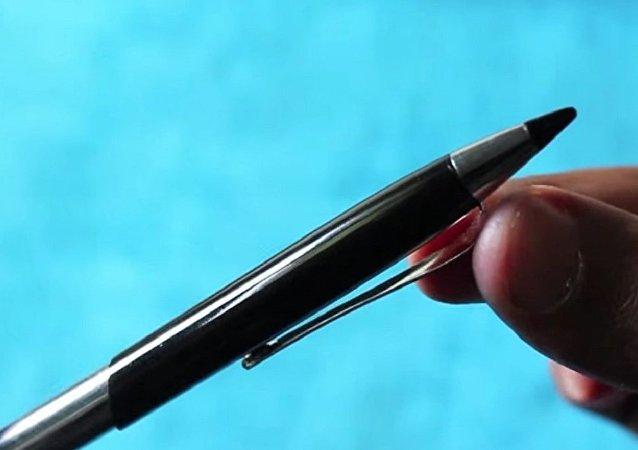 Rotomac Pen. (File)