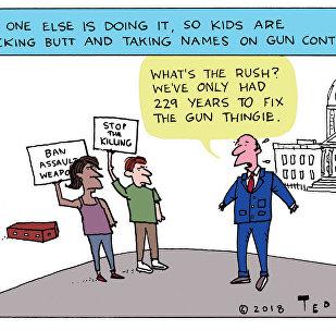 Schooling Congress