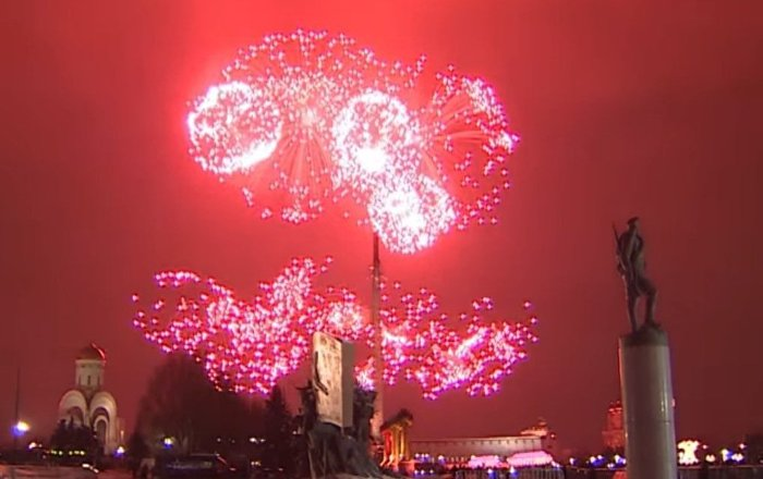 Fireworks in Honor of the Defender of the Fatherland Day