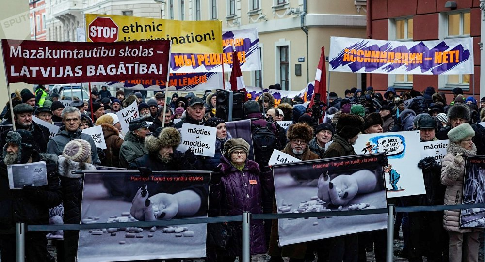 Participants in a rally against education reforms in Riga. File photo