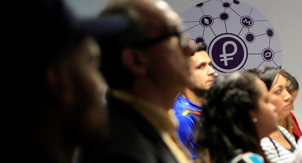 The new Venezuelan cryptocurrency Petro logo is seen at a facility of the Youth and Sports Ministry in Caracas, Venezuela February 23, 2018