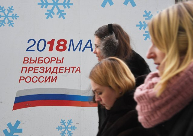 An election campaign billboard in Moscow for the 2018 Russian presidential election