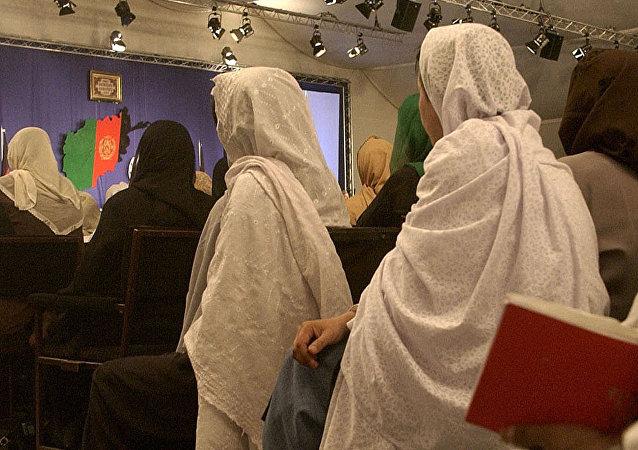 Afghan women delegate. (File)