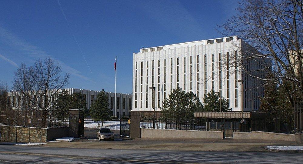 Russian Embassy complex in Washington
