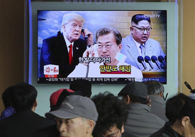 Trump Kim Moon