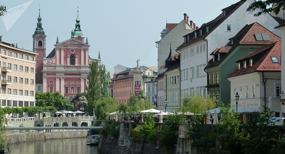 Ljubljana view. (File)