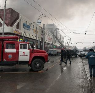 Deadly Fire in Russian Shopping Center