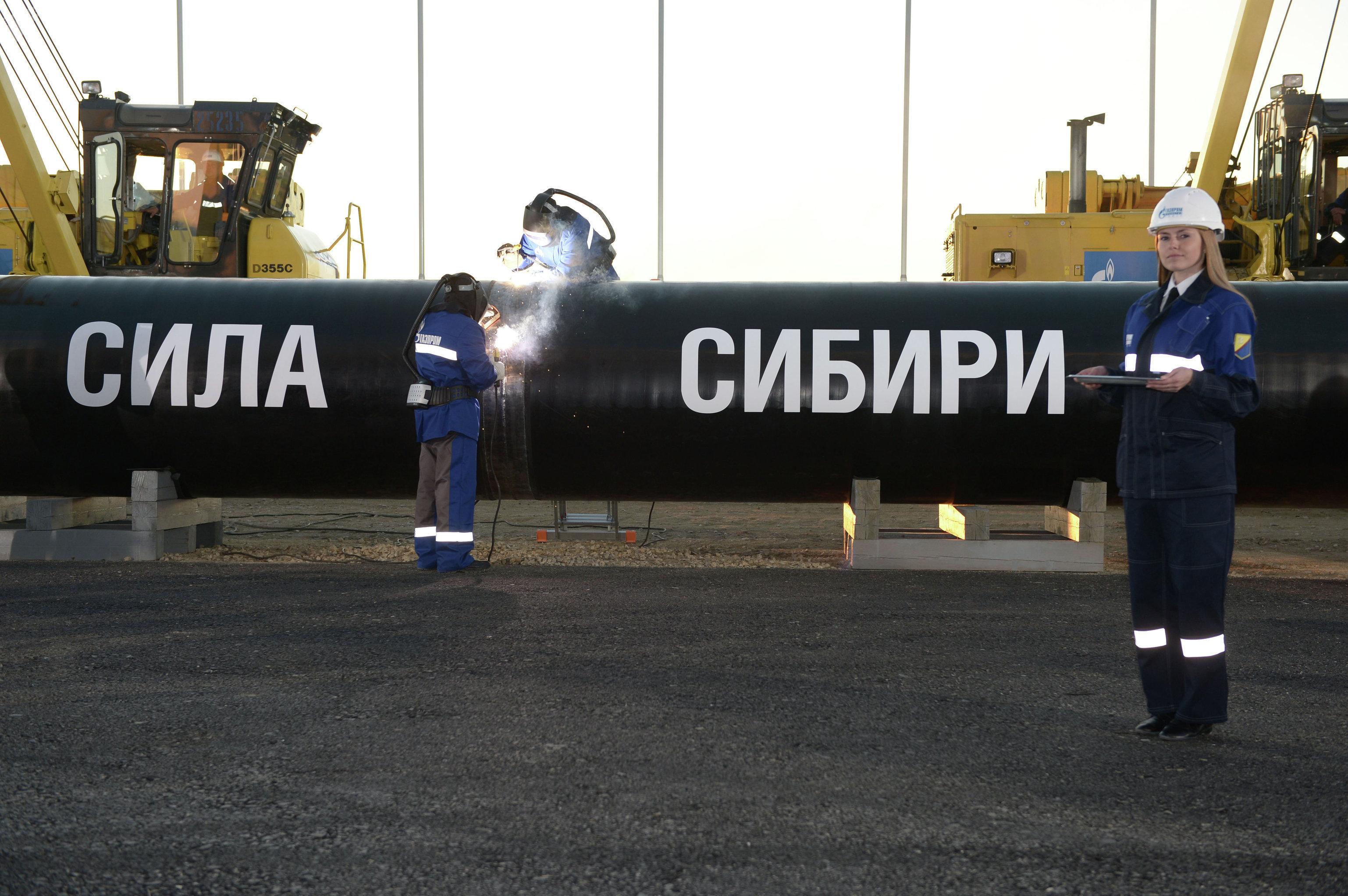 Power of Siberia pipeline