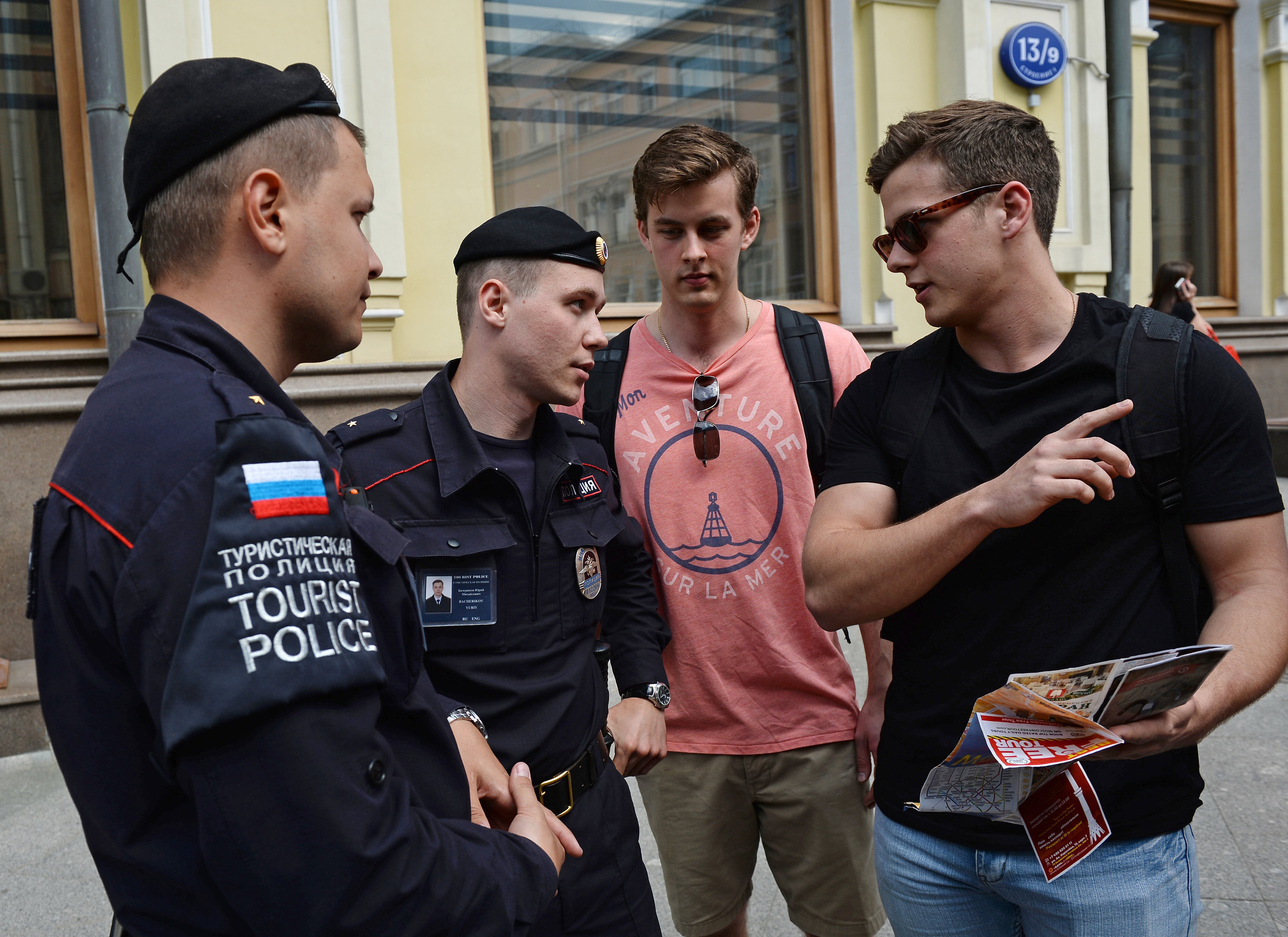 Tourist police in Moscow