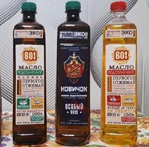 Novichok oil