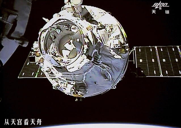 CHINA SPACE