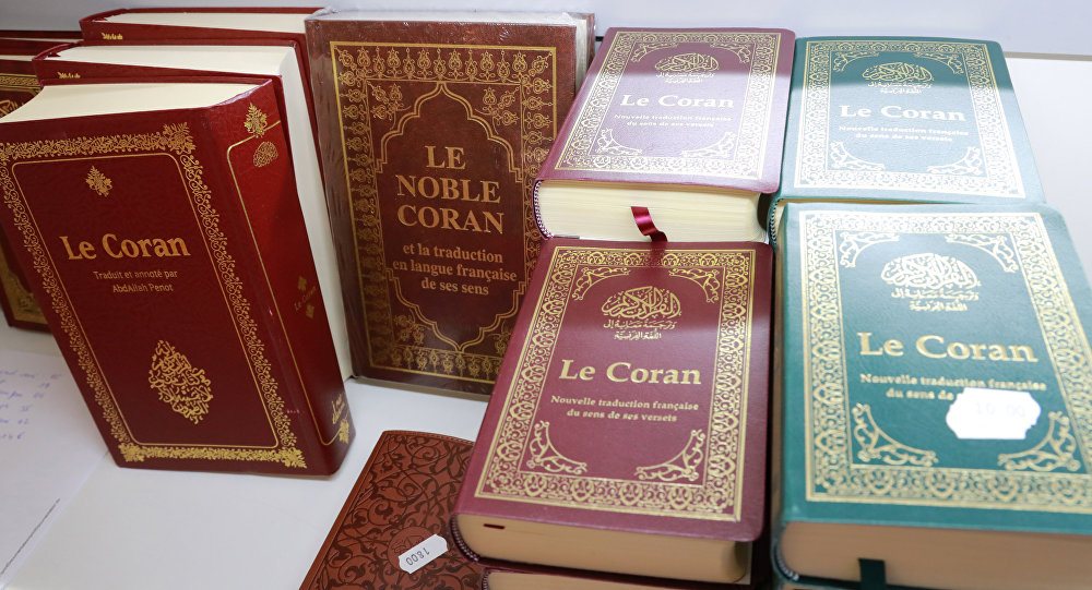 This photo taken on March 30, 2018 shows a copy of the Koran during the 35th annual meeting of the French Muslim community at Le Bourget, north of Paris