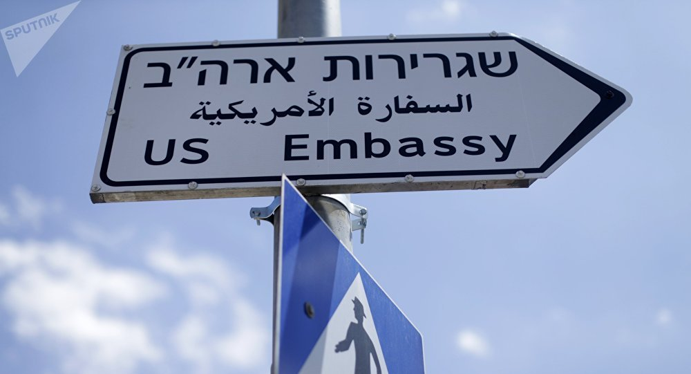 Sings reading U.S. Embassy in Jerusalem