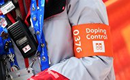 A doping control officer (File)