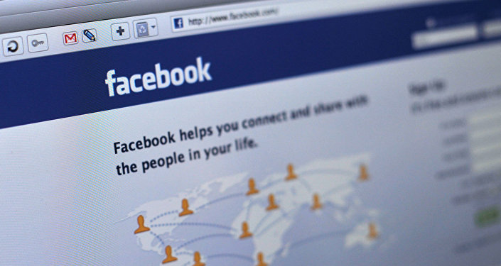 Facebook not to compensate users