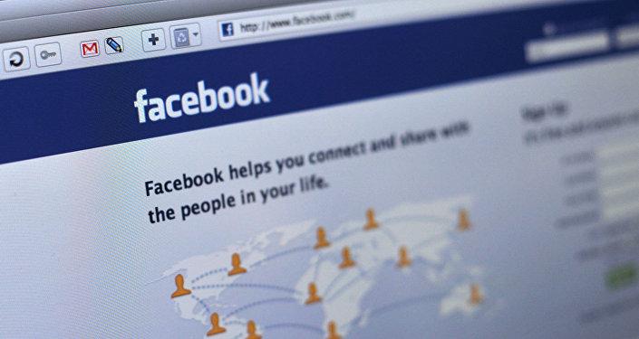 European Union parliament gets Facebook answers after Zuckerberg meeting