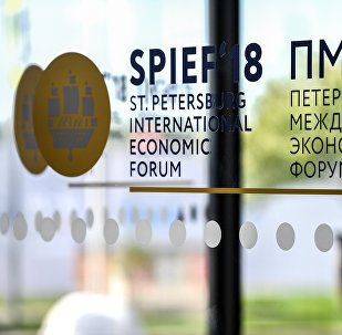 The emblem of the St. Petersburg International Economic Forum (SPIEF)