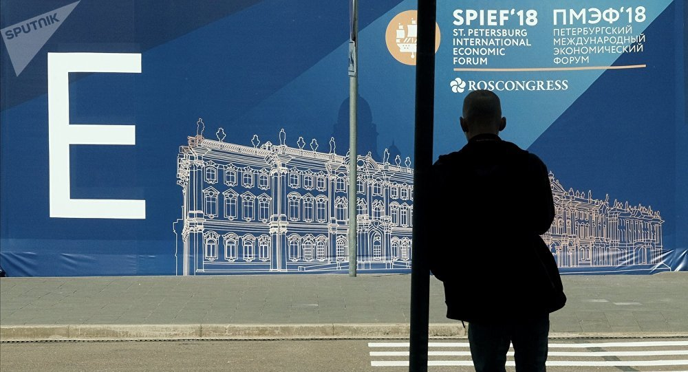 A banner with the St. Petersburg International Economic Forum emblem. File photo