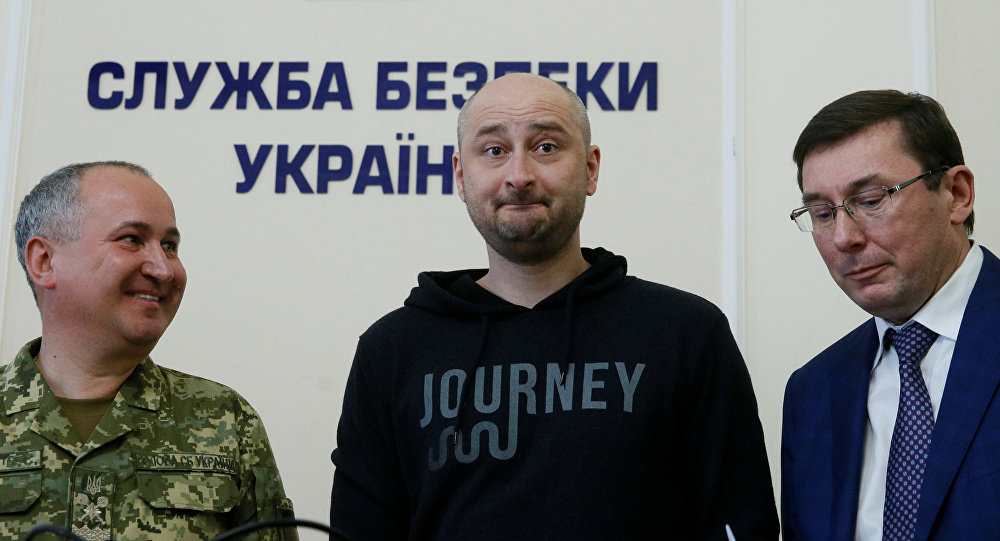 Russian journalist Arkady Babchenko (C), who was reported murdered in the Ukrainian capital on May 29, Ukrainian Prosecutor General Yuriy Lutsenko (R) and head of the state security service (SBU) Vasily Gritsak attend a news briefing in Kiev, Ukraine May 30, 2018