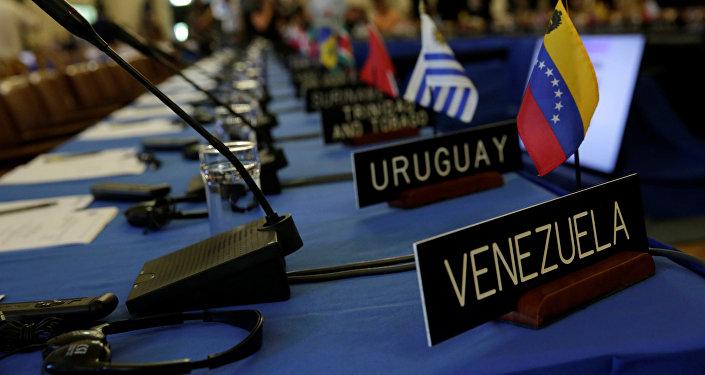 Delegates' seats are prepared for the Organization of American States' (OAS)