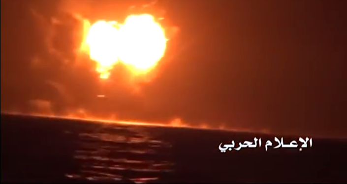 Houthi Rebels Claim to Have Shot Down a UAE Naval Vessel